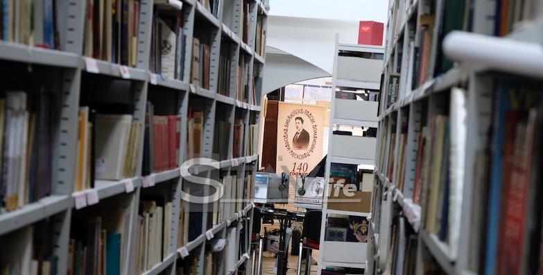 Na dan pismenosti besplatna članarina ili upis u Narodnu biblioteku