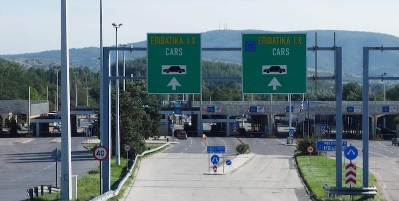 Pooštreni uslovi za ulazak u Crnu Goru