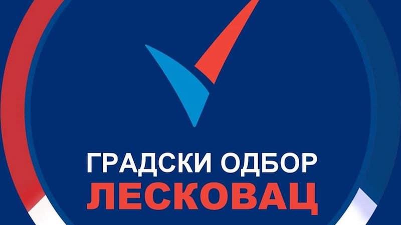 Narodna stranka formirala odbore u Vlasotincu i Lebanu