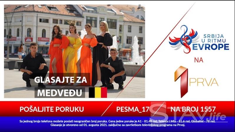 """Medijsko predstavljanje učesnika iz Medveđe na takmičenju """"Srbija u ritmu Evrope"""""""