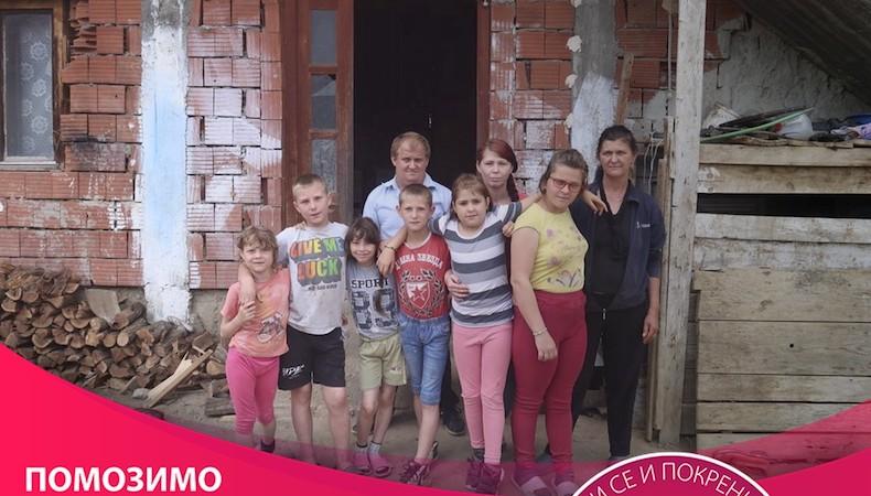 Neophodna pomoć desetočlanoj porodici