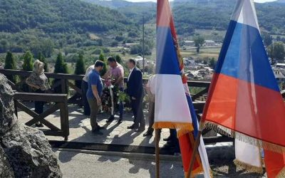 Obeležen dan zastave Srbije u Medveđi